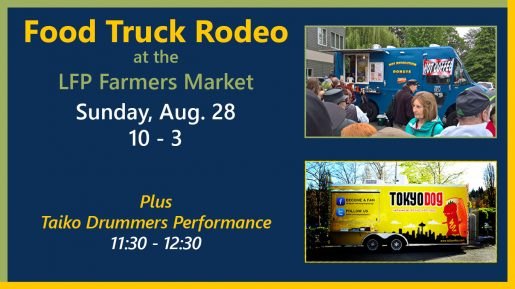 Food Truck Rodeo 8.28.16